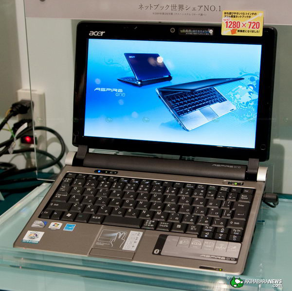 Acer Aspire One D250 con Windows 7