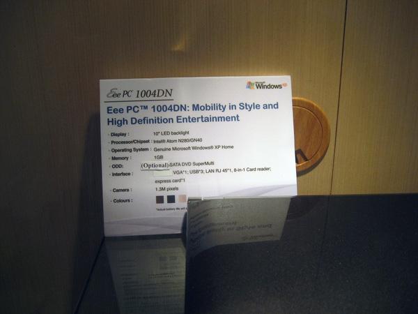 Scheda Asus Eee PC 1004 dn con processore Intel Atom N280
