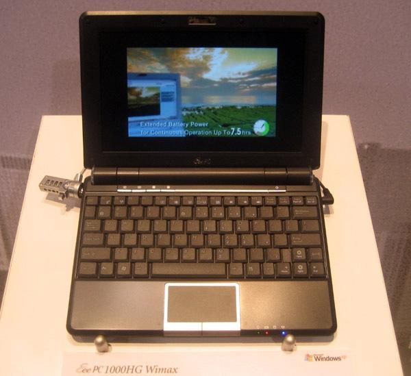 Asus Eee PC 1000HG