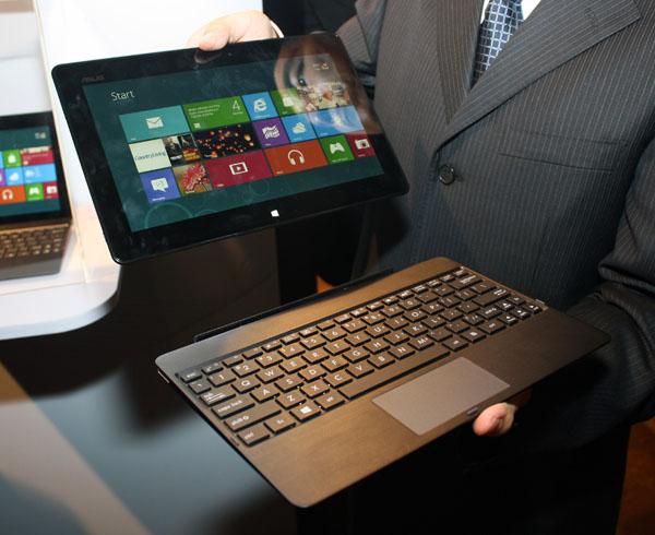 Dopo asus tablet 810 l azienda taiwanese lancia asus tablet 600 la
