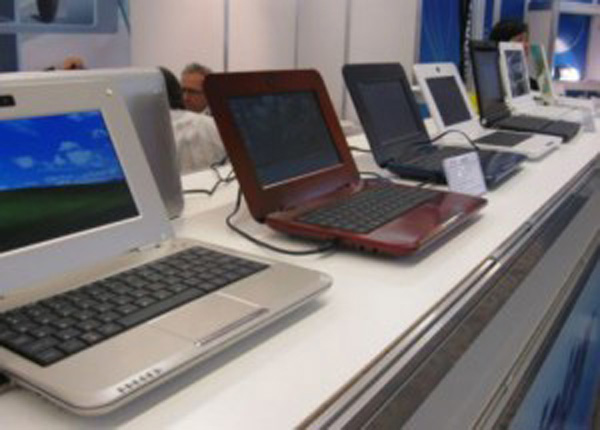 Netbook HiVision
