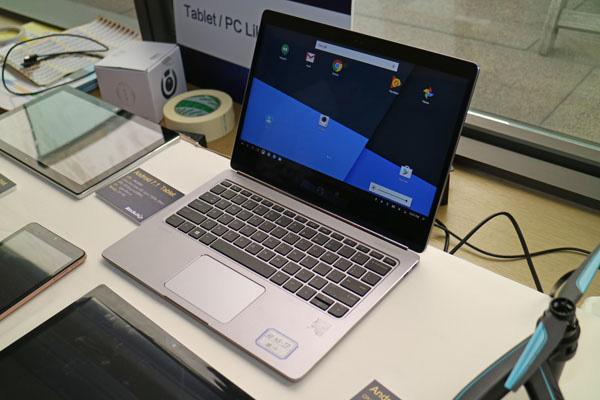 Androidbook HP con Rockchip RK3399 e Remix OS 7.1.