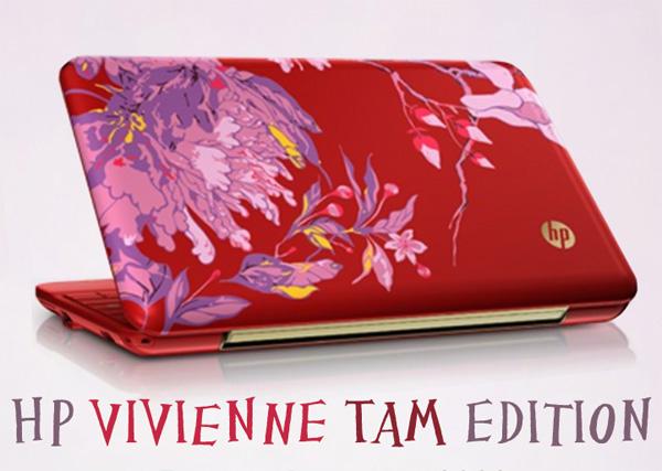 HP Vivienne Tam Edition portale