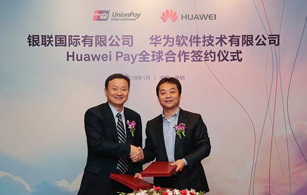 Huawei P20 sarà presentato ufficialmente il 27 marzo
