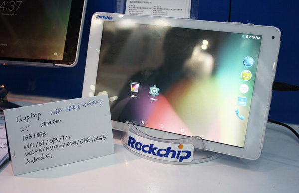 Tablet con Intel Atom X3 Sofia 3g-r