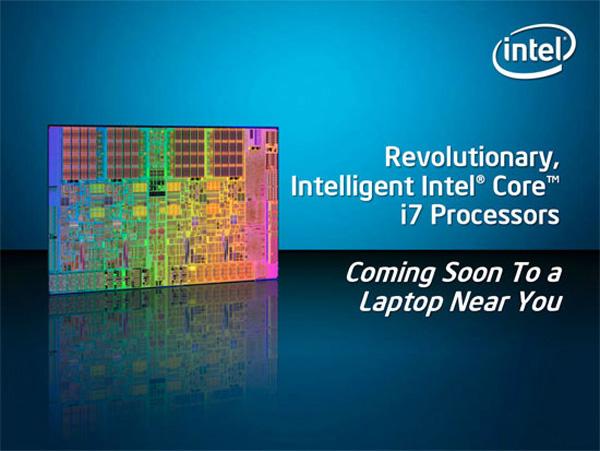Intel introduzione
