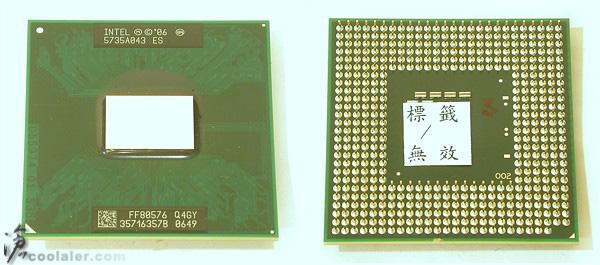 Processore Intel Penryn Centrino 2