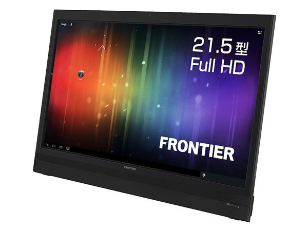 Kouziro SmartDisplay FT103