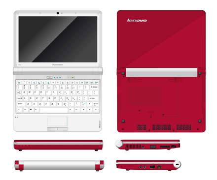 Netbook Lenovo Ideapad profili