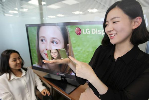 Display LG da 5 pollici Full HD