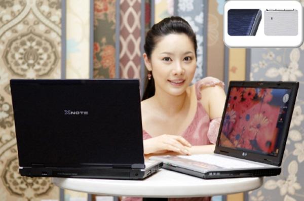 LG Xnote R400
