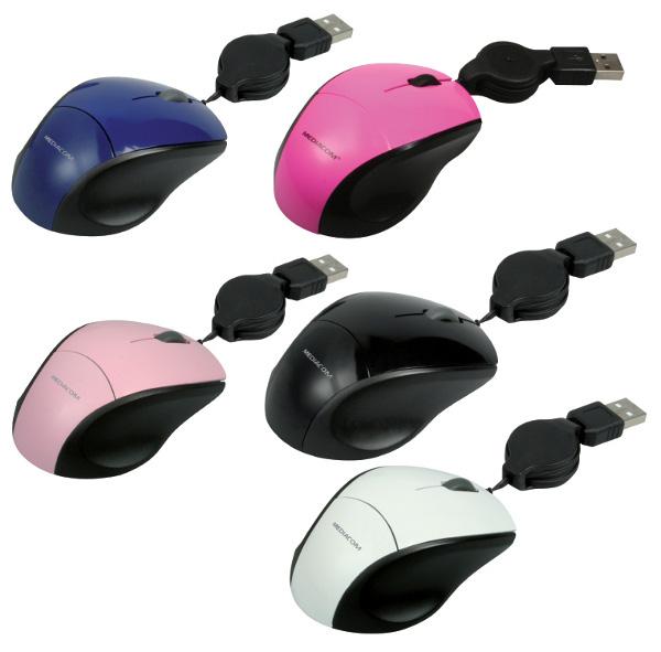 Mediacom optical mouse lucidi