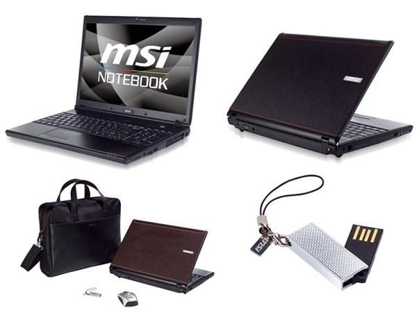 MSI PX600 Prestige