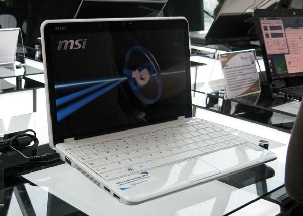 MSI U200