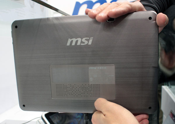 MSI WindPad 110W retro