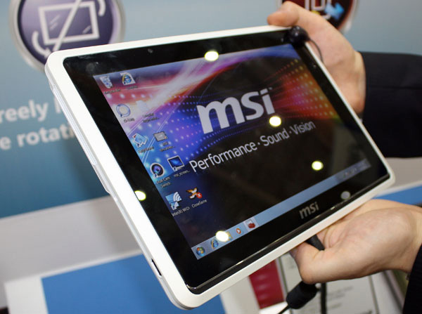 MSI WindPad 120W