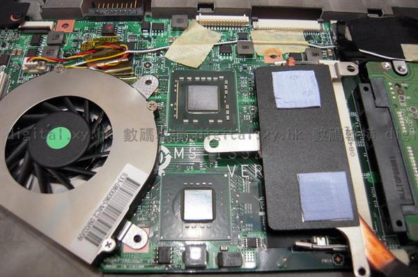 MSI X-Slim X340 disassemblato