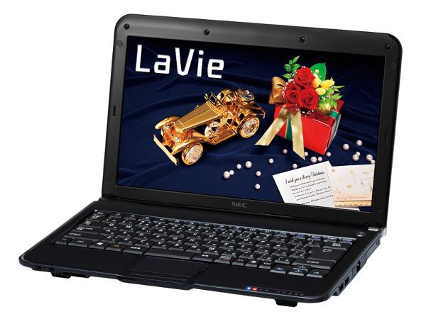 NEC LaVie M