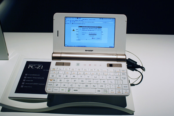 Sharp NetWalker PC-Z1