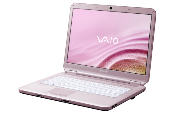 Vaio NS31 consumer low cost