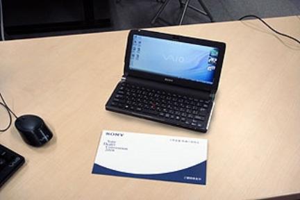 Sony Vaio P11
