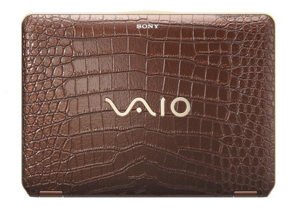 Sony VAIO CS Crocodile Brown