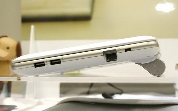 Sony Vaio W con batteria a 6 celle