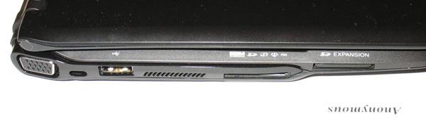 Acer Aspire One Slimline