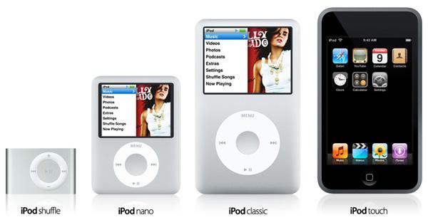 iPod nuova serie