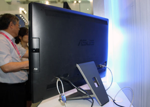 Asus All-in-One ET2410INTS retro