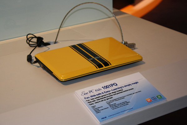 Asus Eee PC 1001pq giallo