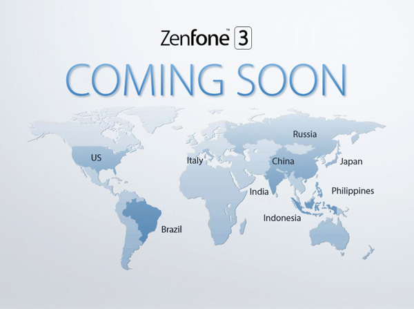 ASUS Zenfone 3 coming soon