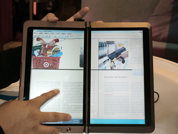 Concept tablet ebook MSI: orientamento orizzontale dual screen