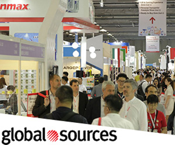 Global Sources HK 2017