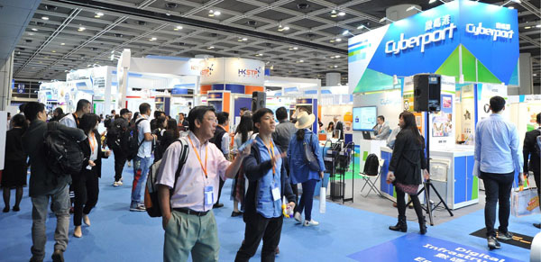 HKTDC Hong Kong Electronics Fair 2017