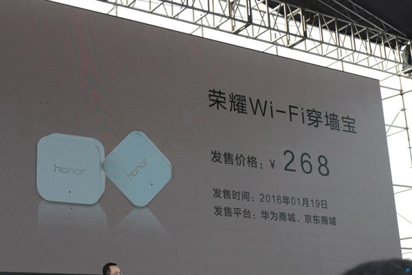 Honor Extender WiFi