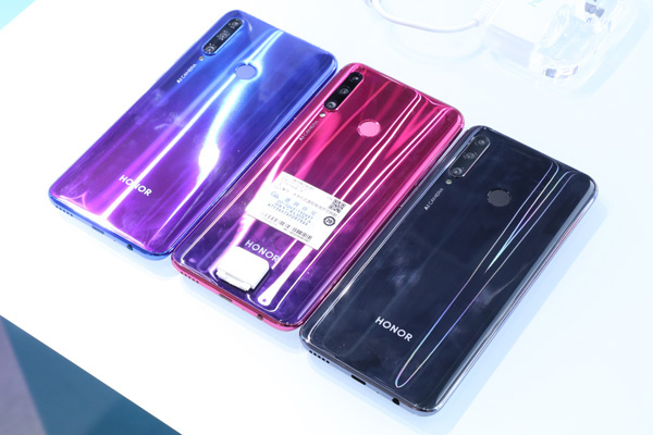 Honor 20 Lite / Honor 20i