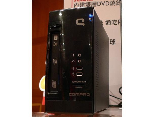 HP Compaq mini-Q 2030