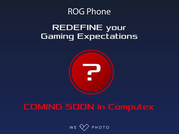 ASUS ROG Phone al Computex 2018. Ci siamo, ASUS conferma ...