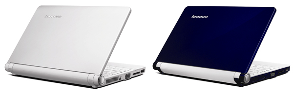 Lenovo Ideapad S10 laptop low cost
