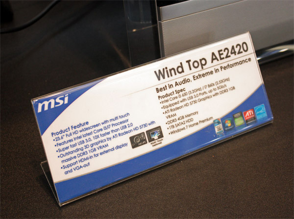 MSI WIndTop AE2420 specifiche tecniche