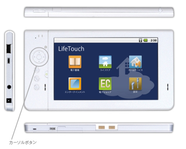 Tablet Nec LifeTouch