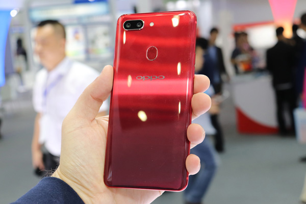 Oppo R15 (Pro) Dream Mirror Edition