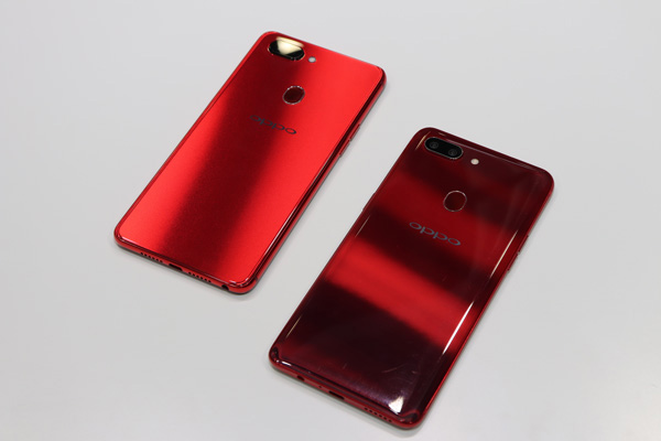 Oppo R15 e Oppo R15 (Pro) Dream Mirror Edition