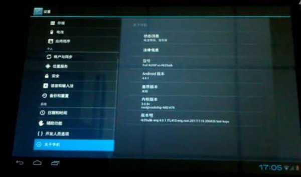 Android 4 Ice Cream Sandwich sui tablet Rockchip