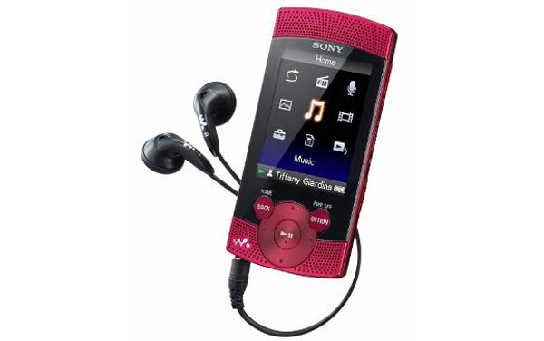 Sony S540