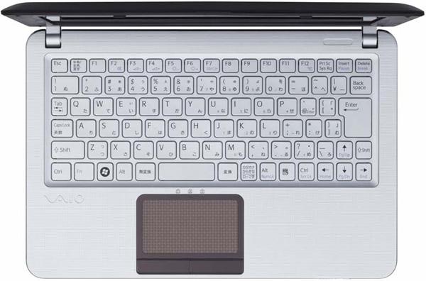 Sony Vaio W tastiera
