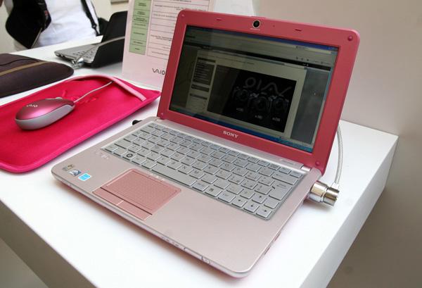 Sony VAIO W rosa