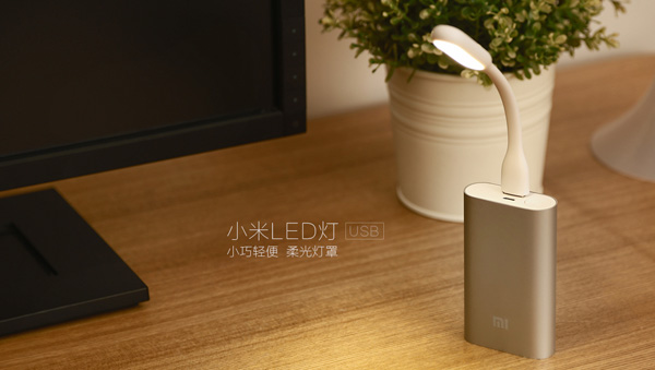 Xiaomi LED USB portable light